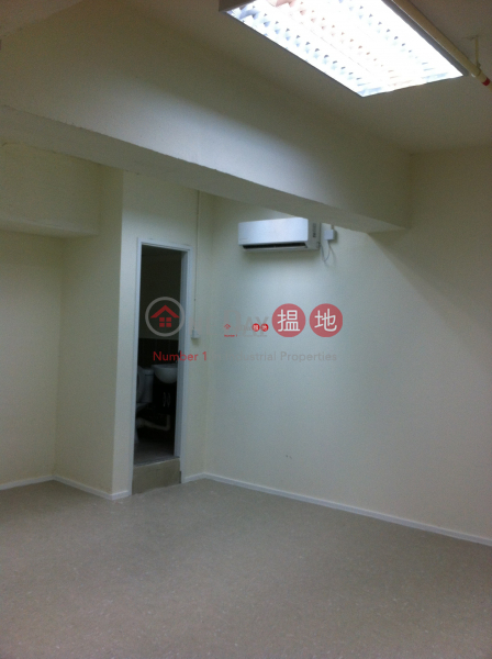 MANNING INDUSTRY BUILDING, Manning Industrial Building 萬年工業大廈 Rental Listings   Kwun Tong District (how11-05511)