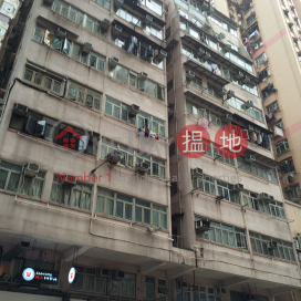 Wing Hing Building,Causeway Bay, Hong Kong Island