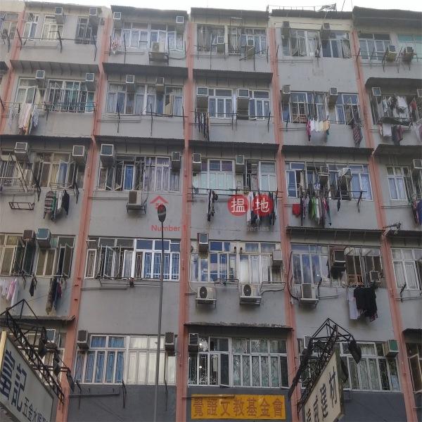 Tak Fam Building (Tak Fam Building) Tsuen Wan East|搵地(OneDay)(2)