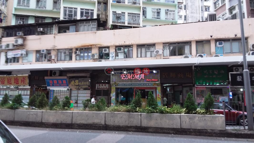 置輝閣 (Chi Fai Court) 深水埗|搵地(OneDay)(2)