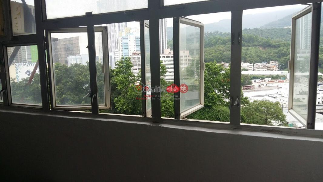KINGSWIN INDUSTRIAL BUILDING, 32-50 Lei Muk Road | Kwai Tsing District | Hong Kong | Rental HK$ 5,800/ month