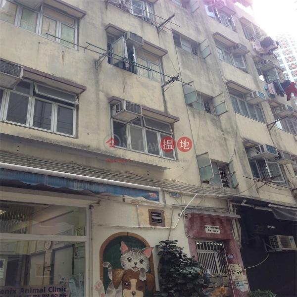 5 Moon Street (5 Moon Street) Wan Chai|搵地(OneDay)(1)