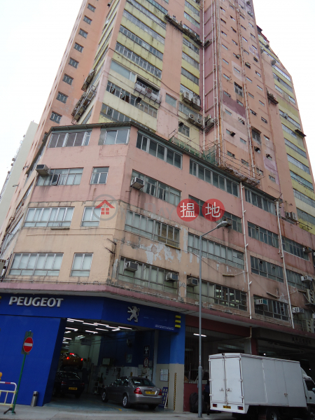 益年工業大廈 南區益年工業大廈(Yally Industrial Building)出售樓盤 (WYA0119)