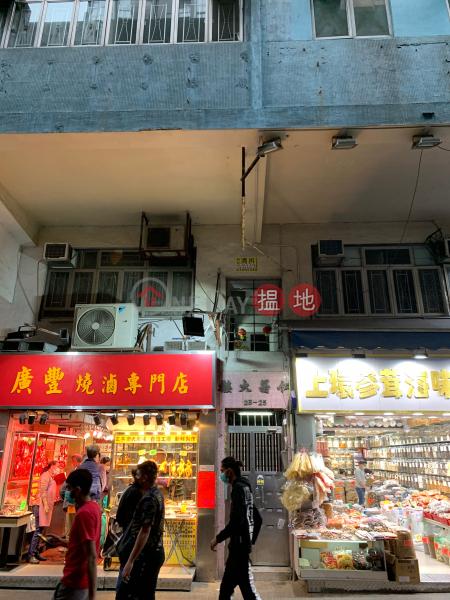 YEN CHEONG BUILDING (YEN CHEONG BUILDING) To Kwa Wan|搵地(OneDay)(1)