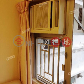 Shan Tsui Court Tsui Pui House | 2 bedroom High Floor Flat for Sale|Shan Tsui Court Tsui Pui House(Shan Tsui Court Tsui Pui House)Sales Listings (QFANG-S55971)_3