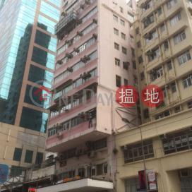 Yuk Chun House|玉泉樓