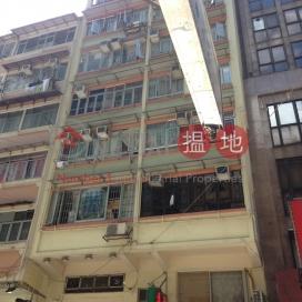 53 Parkes Street,Jordan, Kowloon