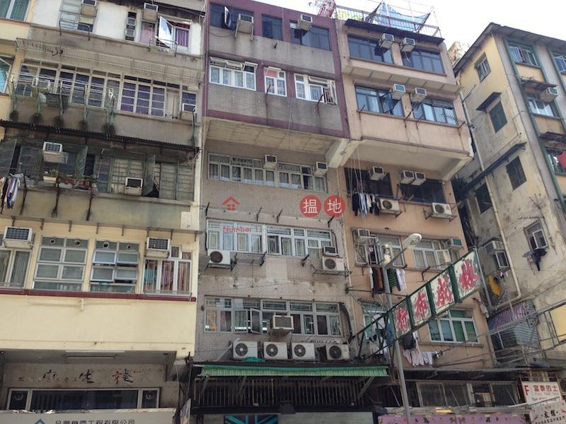26 Poplar Street (26 Poplar Street) Sham Shui Po|搵地(OneDay)(2)