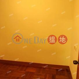 Fortress Metro Tower | 3 bedroom Low Floor Flat for Sale