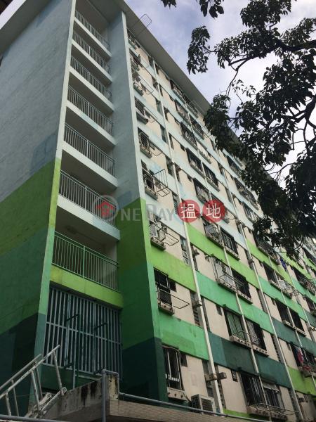 南山邨南堯樓 (Nam Yiu House, Nam Shan Estate) 石硤尾|搵地(OneDay)(5)