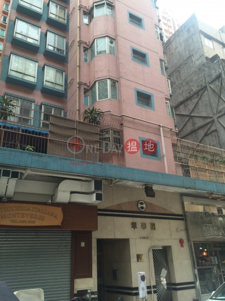 翠華閣 (Jade Court) 西營盤|搵地(OneDay)(2)
