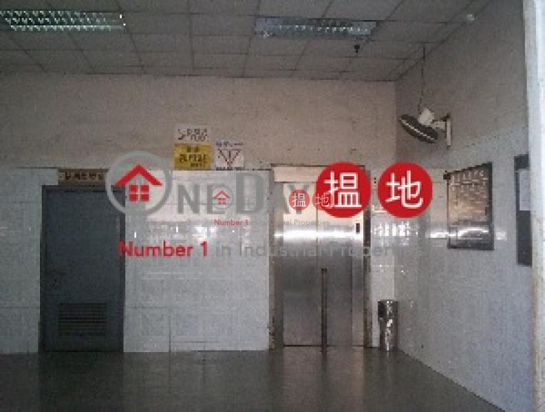 金熊工業中心|荃灣金熊工業中心(Golden Bear Industrial Centre)出租樓盤 (jacka-04395)