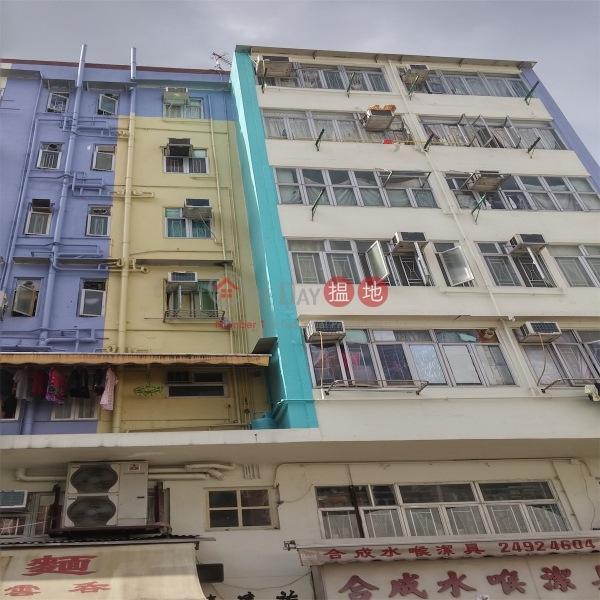 Iau Kin Building (Iau Kin Building) Tsuen Wan East|搵地(OneDay)(2)
