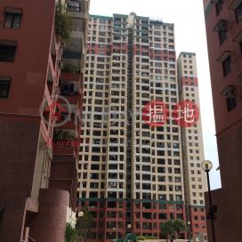 薄扶林花園 5座,薄扶林, 香港島