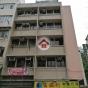鴨脷洲大街85-87號 (85-87 Ap Lei Chau Main St) 南區鴨脷洲大街85號|- 搵地(OneDay)(2)