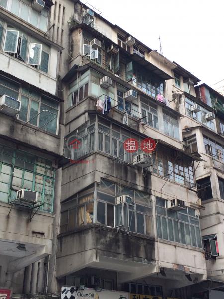 274 Hai Tan Street (274 Hai Tan Street) Sham Shui Po 搵地(OneDay)(1)