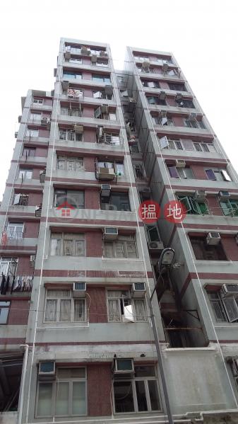 維邦大廈 (Wai Pont House) 深水埗|搵地(OneDay)(1)