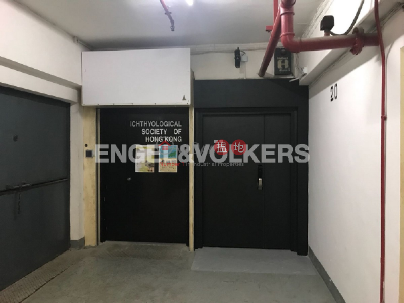 Studio Flat for Sale in Wong Chuk Hang, Kwai Bo Industrial Building 貴寶工業大廈 Sales Listings | Southern District (EVHK38077)