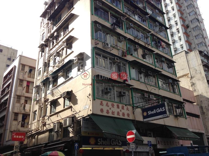 炮台街44-48號 (44-48 Battery Street) 佐敦|搵地(OneDay)(2)