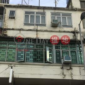 11 Sau Fu Street|壽富街11號
