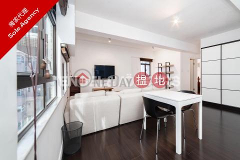 西半山一房筍盤出售|住宅單位|西區芝古臺3號(3 Chico Terrace)出售樓盤 (EVHK85479)_0