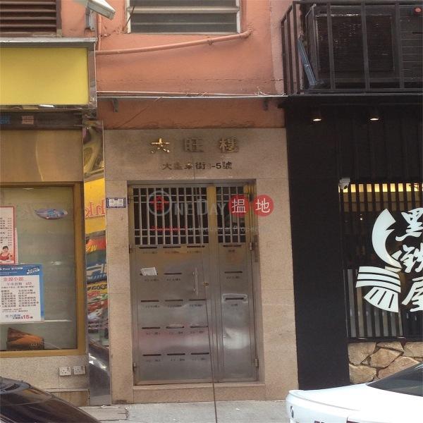 Tai Wong Building (Tai Wong Building) Wan Chai|搵地(OneDay)(1)