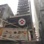 Cheung Wah Commercial Building (Cheung Wah Commercial Building) Yau Tsim MongSaigon Street3-5號|- 搵地(OneDay)(1)