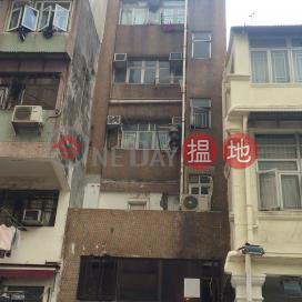 KAM LUNG HOUSE|金龍閣