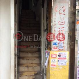 317 Lai Chi Kok Road,Sham Shui Po, Kowloon