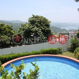 Sai Kung House with Private Pool|西貢南山村(Nam Shan Village)出租樓盤 (RL1710)_0