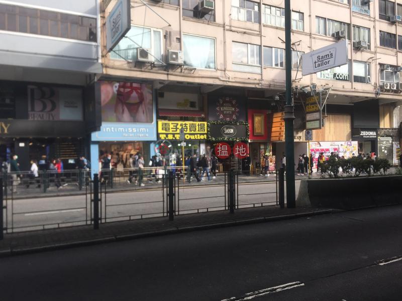 Block A Burlington House (Block A Burlington House) Tsim Sha Tsui 搵地(OneDay)(4)