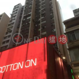 Lising Court,Tsim Sha Tsui, Kowloon