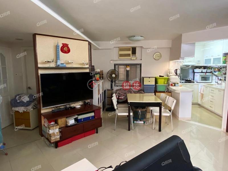 Heng Fa Chuen Block 50, Low Residential Sales Listings, HK$ 14.5M