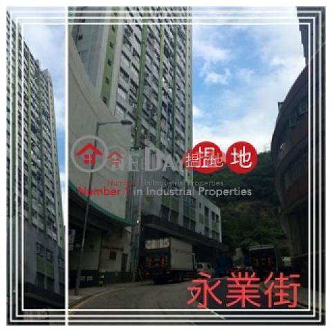 永業工廠大廈|葵青永業工廠大廈(Wing Yip Industrial Building)出租樓盤 (jessi-04867)_0
