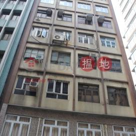 孖沙街19-25號,上環, 香港島