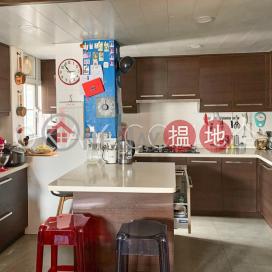 3房2廁,實用率高,極高層,連車位百利閣出售單位|百利閣(Pak Lee Court Bedford Gardens)出售樓盤 (OKAY-S222990)_0