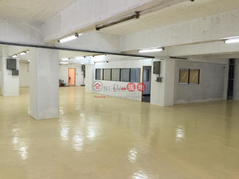 Property Search Hong Kong | OneDay | Industrial Rental Listings, Kingsway Industrial Building
