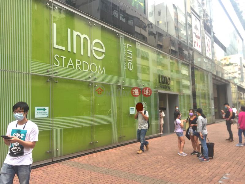 Lime Stardom (Lime Stardom) Tai Kok Tsui|搵地(OneDay)(5)