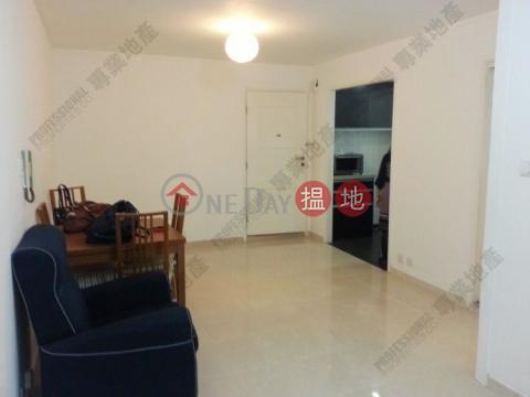 龍德苑|南區龍德苑 C座 至德閣(Lung Tak Court Block C Chi Tak House)出售樓盤 (01b0115375)_0