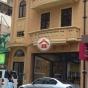毓秀街11號 (11 Yuk Sau Street) 跑馬地|搵地(OneDay)(2)
