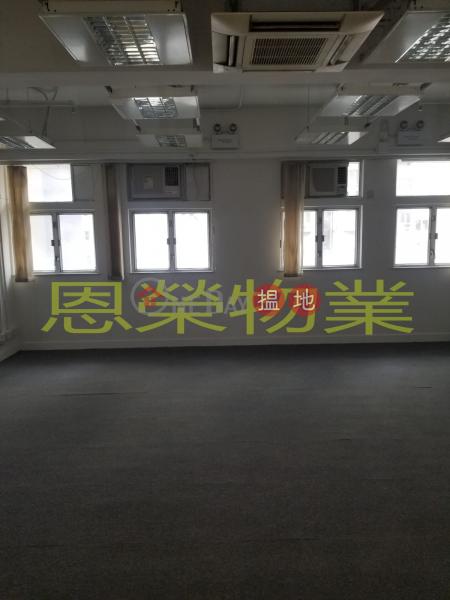 TEL: 98755238, Gaylord Commercial Building 嘉洛商業大廈 Rental Listings | Wan Chai District (KEVIN-5525421011)