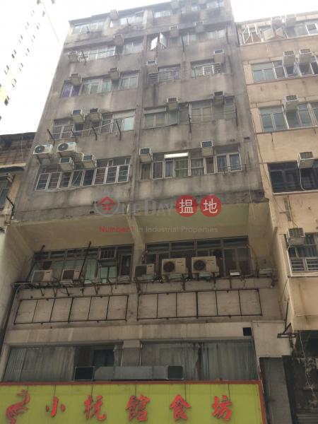 西貢街15A號 (15A Saigon Street) 佐敦|搵地(OneDay)(1)