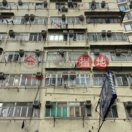 412 Un Chau Street,Cheung Sha Wan, Kowloon
