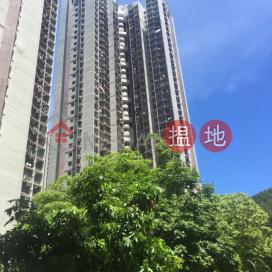 耀翠閣 (B座),小西灣, 香港島