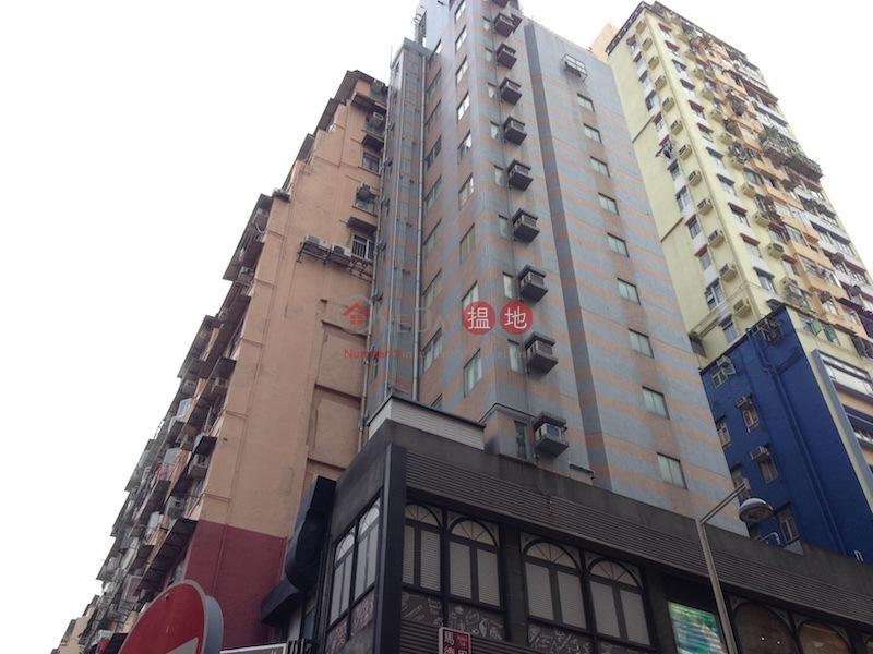 50 Shantung Street (50 Shantung Street) Mong Kok 搵地(OneDay)(3)
