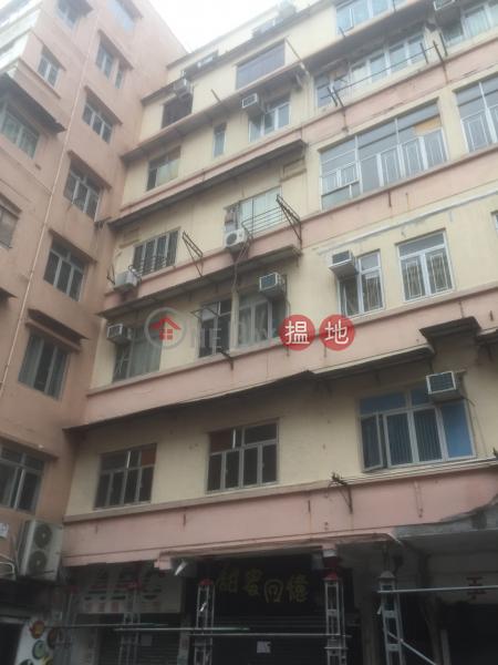 黃埔街6A號 (6A Whampoa Street) 紅磡|搵地(OneDay)(2)