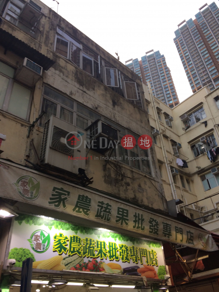 34 San Tsuen Street (34 San Tsuen Street) Tsuen Wan East|搵地(OneDay)(1)