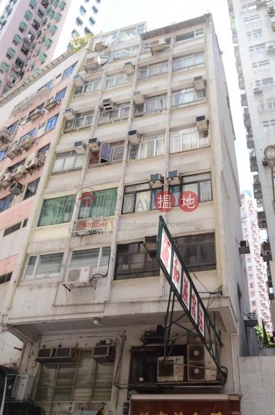 370-372 Queen\'s Road Central (370-372 Queen\'s Road Central) Sheung Wan|搵地(OneDay)(1)