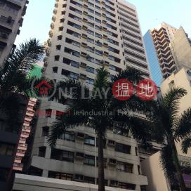 159-165 Hennessy Road,Wan Chai, Hong Kong Island