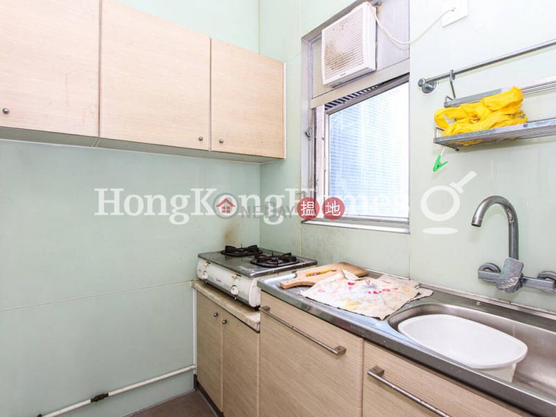 2 Bedroom Unit at Bonham Court   For Sale   Bonham Court 寶恆苑 Sales Listings